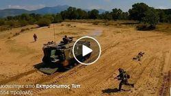 Σαν πόλεμος. Εντυπωσιακό βίντεο για το ετοιμοπόλεμο των ενόπλων δυνάμεων από το