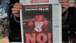 Handelsblatt: Η Ιταλία δεν είναι