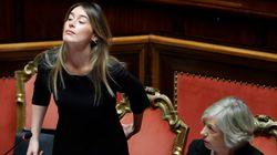 Μαρία Ελένα Μπόσι: Η εντυπωσιακή εμφάνιση της Ιταλίδας υπουργού στη
