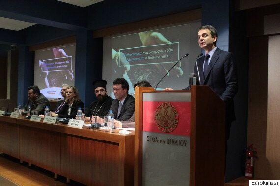 Μητσοτάκης: «Οι Έλληνες χρειάζονται μία κυβέρνηση που θα μιλά με όρους