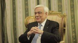 Παυλόπουλος στη Le Figaro: «Η Ευρωπαϊκή Ένωση θα πρέπει να ξυπνήσει πριν είναι πολύ