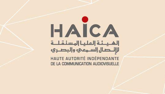 La HAICA a relevé 17 infractions lors de la campagne électorale