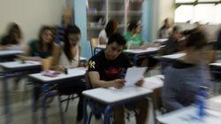 Κάτω από τη βάση οι επιδόσεις των Ελλήνων μαθητών στο διεθνές τεστ αξιολόγησης