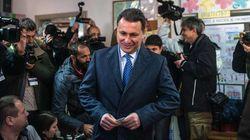 Προεδρικές εκλογές στην ΠΓΔΜ. Τι εκτιμούν οι