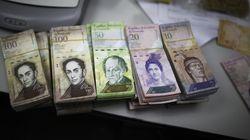 Χαρτονομίσματα 50 φορές υψηλότερης αξίας εκδίδει η Βενεζουέλα για να αντιμετωπίσει ρευστότητα και