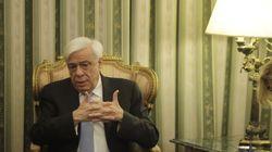 Παυλόπουλος: Η Ευρώπη πρέπει να αποδεσμευτεί από το ΔΝΤ και να φτιάξει το δικό της