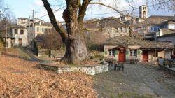 Αφιέρωμα στο Ζαγόρι: Ο τόπος και η ιστορία της