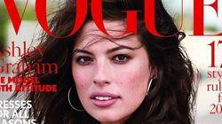 Η βρετανική Vogue επιλέγει την Ashley Graham για το πρώτο plus-size εξώφυλλό
