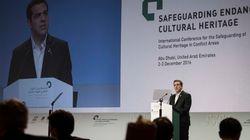 Τσίπρας: Να δουλέψουμε μαζί για τη διαχείριση της παγκόσμιας πολιτιστικής