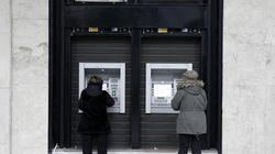 Εισροή καταθέσεων στο εγχώριο τραπεζικό σύστημα τους τελευταίους