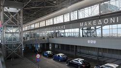 Αεροδρόμιο Μακεδονία: Καλή καρδιά και ο θεός