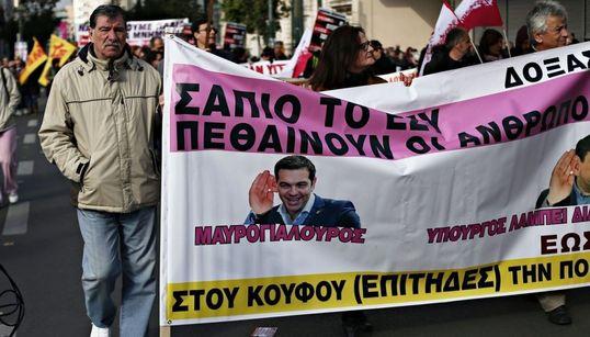 Σε απεργιακό κλοιό η χώρα: 24ωρη απεργία από ΓΣΕΕ και ΑΔΕΔΥ