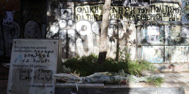 Οκτώ χρόνια από τη δολοφονία του Αλέξανδρου Γρηγορόπουλου: Εκδηλώσεις μνήμης και