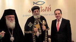 Ο Πατριάρχης των Κοπτών της Αιγύπτου Θεόδωρος με τον Αρχιεπίσκοπο Ιερώνυμο στην