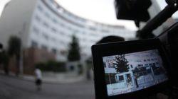 Για παρακράτηση χρημάτων από έναν άκυρο διαγωνισμό, κάνει λόγο η Ένωση Ιδιωτικών Τηλεοπτικών Σταθμών Εθνικής