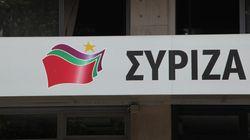 Πολιτικό Συμβούλιο ΣΥΡΙΖΑ: Δεν αποδεχόμαστε 3,5% πρωτογενή πλεονάσματα επί δέκα