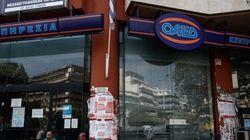 ΟΑΕΔ: Πρόγραμμα επιχορήγησης επιχειρήσεων για την πρόσληψη 10.000 ανέργων ηλικίας 30-49