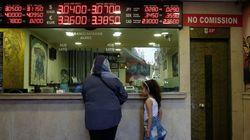 Απρόσμενη συρρίκνωση της τουρκικής οικονομίας μετά το