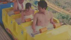To πρώτο Spamusement Park έρχεται στην Ιαπωνία και οι χρήστες των social media έχουν ήδη