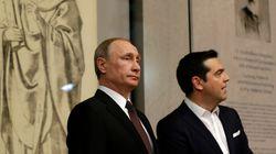Politico: Τραμπ, Τσίπρας, Φιγιόν και άλλοι στη νέα «συμμαχία» του Βλάντιμιρ