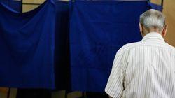 Δημοσκόπηση ΠΑΜΑΚ: Στο 32% η πρόθεση ψήφου για τη ΝΔ. Στο 16% ο