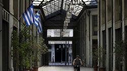 διαΝεοσις: Μετεξεταστέα η Ελλάδα στον τομέα της