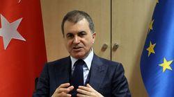 Τσελίκ: Αν οι διαπραγματεύσεις ήταν δίκαιες, η Τουρκία θα ήταν ήδη μέλος της