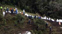 Κολομβία: Στους 71 οι νεκροί, στα νοσοκομεία οι επιζώντες, το πένθος, οι
