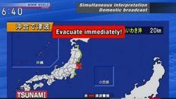 Σεισμός 7,4 Ρίχτερ στην