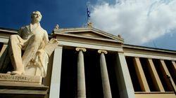 Απογοητευτικά τα στοιχεία της Κομισιόν για την Παιδεία στην Ελλάδα. Ανησυχία λόγω συρρίκνωσης του μαθητικού