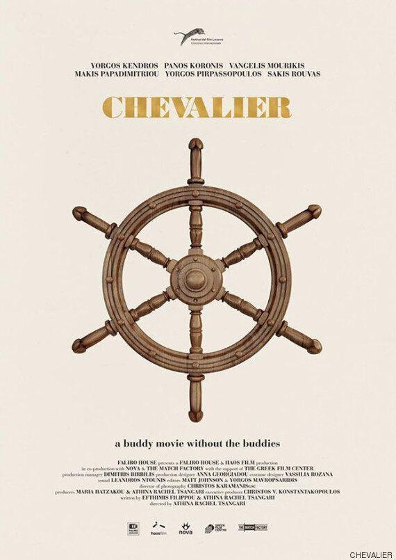 Το «Chevalier» της Αθηνάς Ραχήλ Τσαγγάρη υποψήφιο στα Independent Spirit
