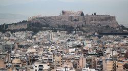 Süddeutsche Zeitung: Τούρκοι αγοράζουν ακίνητα στην Ελλάδα μετά το