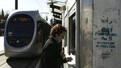 Γυναίκα παρασύρθηκε από το τραμ στο κέντρο της
