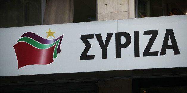 Επίθεση στα τοπικά γραφεία του ΣΥΡΙΖΑ στον Άγιο