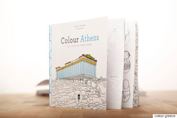 Colour Greece: Οι ταξιδιωτικοί οδηγοί ζωγραφικής που θέλουν να δώσουν χρώμα στην