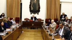 Διάσκεψη των Προέδρων: Ψηφίστηκε το νέο