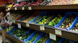 ΙΕΛΚΑ: Χαμηλότερες οι τιμές του καλαθιού σε ελληνικά σούπερ μάρκετ σε σχέση με άλλες