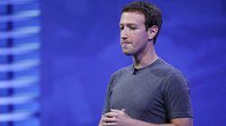 Το Facebook τρελάθηκε: «Πέθανε» τον δημιουργό του αλλά και μερικά ακόμη εκατομμύρια