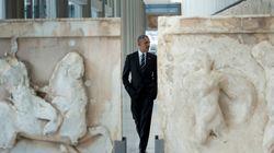 Ομπάμα, oρυκτοί πόροι, Ακρόπολη και η