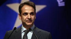 Μητσοτάκης: Δεν υπάρχει πολίτης που δεν εξαπάτησε ο Τσίπρας. Κακό και επικίνδυνο το «έργο» που