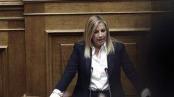 Γεννηματά: Ενοχλεί η θέση μας «ούτε με τον ΣΥΡΙΖΑ ούτε με τη