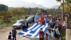 Ο ελληνισμός της Β. Ηπείρου εκπέμπει