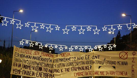 Ολοκληρώθηκε ειρηνικά η πορεία για την 43η επέτειο από την εξέγερση του Πολυτεχνείου