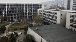 Δίωξη εναντίον δύο καθηγητών της Αρχιτεκτονικής του ΑΠΘ, για υπεξαίρεση ευρωπαϊκών