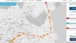 H εφαρμογή του 34ού Αυθεντικού Μαραθώνιου της Αθήνας: Athens Marathon - The Authentic