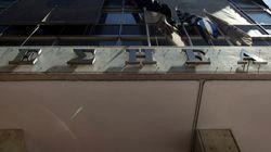 Μήνυση κατά των υπευθύνων του ΔΟΛ κατέθεσε η ΕΣΗΕΑ, για τα δεδουλευμένα των
