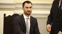 Ποιες αρμοδιότητες αναλαμβάνουν ο Χαρίτσης και ο Πιτσιόρλας στο υπουργείο