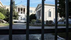 Ποια σχολεία δεν θα λειτουργήσουν στην Αθήνα, λόγω της επίσκεψης Ομπάμα και της επετείου για το
