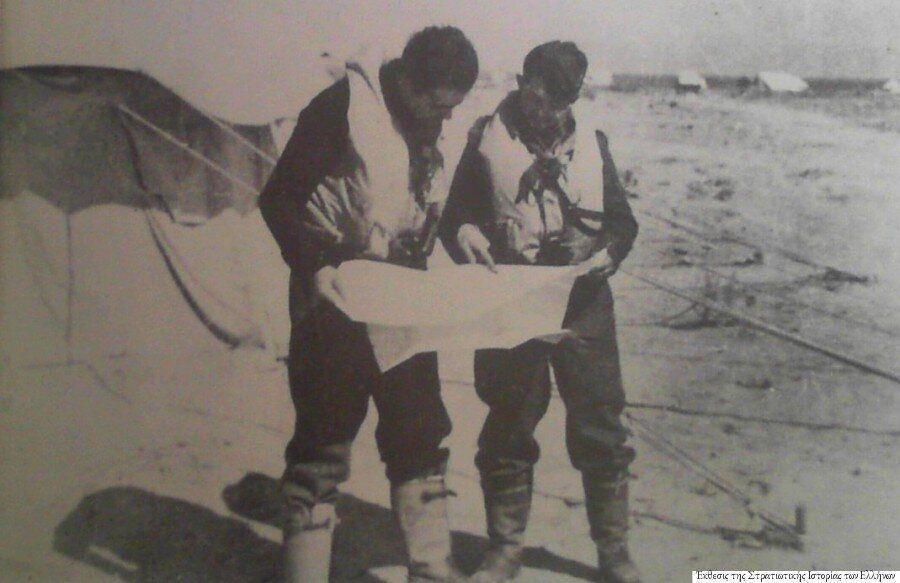 Ελληνικά φτερά στη Βόρεια Αφρική και τη Μέση Ανατολή: Η αναγέννηση και δράση της Ελληνικής Πολεμικής...