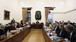 Δεν θα συνεχιστεί η ακρόαση υπερθεματιστών και Παππά στην Επιτροπή Θεσμών και